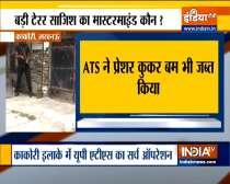 Uttar Pradesh: Lucknow ATS arrests two Al-Qaeda terrorists from Kakori