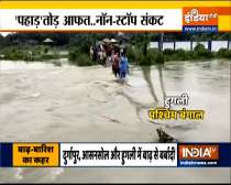 Heavy rain wreaks havoc in many parts of India, triggers floods and landslides