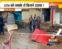 Thieves blow up ATM in Pimpri-Chinchwad with a motive of loot