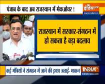 We will soon appoint district and block-level chiefs, says Ajay Maken