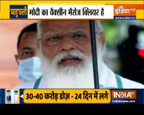 Haqikat Kya Hai | Govt ready to discuss all issues in a constructive manner, says PM Modi
