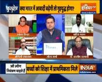 Control population or gear up for civil war: BJP leader Rakesh Sinha