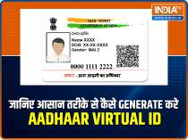 How to use Aadhaar VID for privacy on the Internet