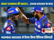 EXCLUSIVE   Rohit Sharma has played a huge role in Ishan Kishan