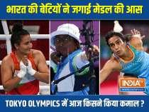 PV Sindhu, Deepika Kumari, Pooja Rani shine on Day 5 at Tokyo Olympics; women