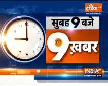 Top 9 News: BSF spot blinking red light in Jammu