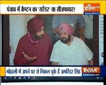Punjab: Navjot Singh Sidhu attends CM Amarinder Singh