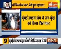 Shilpa Shetty's businessman husband Raj Kundra arrested by Crime Branch for making adult films