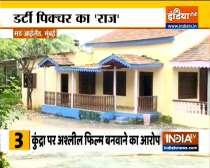 After Raj Kundra, Mumbai Police now arrest Ryan Tharp in pornography case
