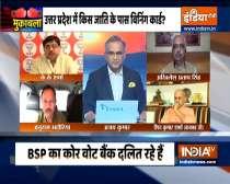 Muqabla   Yogi, Akhilesh, Mayawati - Caste-based politics for all?