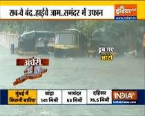Mumbai Rains: Roads waterlogged in many areas following incessant rainfall