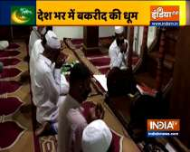 Devotees offer Namaz in accordance with social distancing on the occasion of Eid-ul-Adha