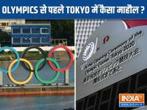 Excitement builds ahead of Tokyo Olympics opening ceremony