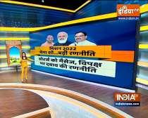 Abki Baar Kiski Sarkar: BJP president Nadda to meet UP lawmakers today