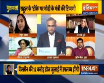 Muqabla: Political tussle between Congress and BJP over Vaccine availability