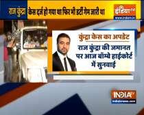 Raj Kundra pornography case: Mumbai Police crime branch likely to get cloning of Shilpa Shetty