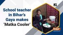 School teacher in Bihar