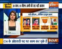 9 AM News   Pushkar Singh Dhami to be Uttarakhand