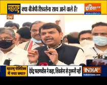 Haqikat Kya Hai   12 BJP MLAs suspended from Maharashtra assembly for one year