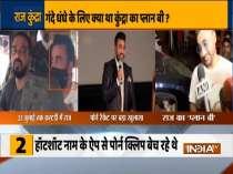 Raj Kundra was dealing in porn videos through Hotshot app, says Mumbai Police