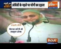 Abki Baar Kiski Sarakar | Yogi Adityanath accepts Owaisi