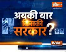 Abki Baar Kiski Sarkar | Priyanka Gandhi calls off protest, blames UP govt for