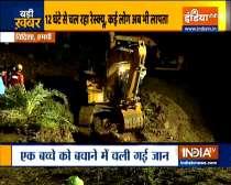 Madhya Pradesh: Dozens of people fall into well while rescuing girl in Vidisha