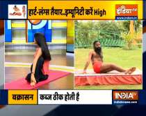 By doing Bhujangasana, stress-anxiety and depression are removed