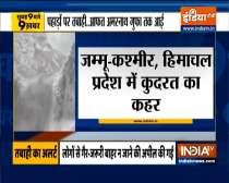 Top 9 News: Cloudburst in Jammu-Kashmir
