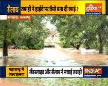 Heavy Rains Wreak Havoc in Maharashtra, 129 dead in rain-related incidents in 48 hours