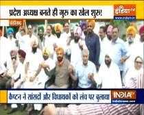 Punjab CM Capt. Amrinder Singh invites MLAs, MPs for lunch event