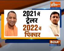 UP block panchayat chief polls:  BJP claim they have won more than 300 seats
