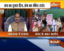 Monsoon Session of Parliament 2021 Day 2: Both Houses adjourned amid Opposition