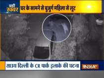 CCTV: 65-year-old woman dragged on road in Delhi