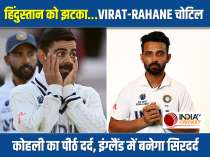 Virat Kohli, Ajinkya Rahane ruled out of County XI warm-up match due to injuries