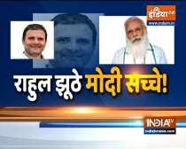 Is Rahul