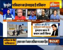 Kurukshetra: Why Pakistan is supporting Taliban ? watch debate