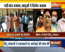 Hindu organization meet Ghaziabad DM over attack on priest at Dasna Devi temple