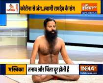 Swami Ramdev suggests remedies to treat kidney problems