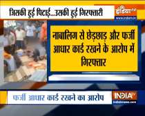 Police arrested bangle seller, accused of molesting women customers in Indore
