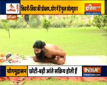 Know from Swami Ramdev why surgery should not be done if there is a hernia
