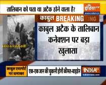 India condemns Kabul attacks at UNSC, says