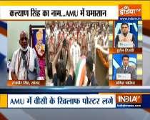 Watch: Former UP CM Kalyan Singh