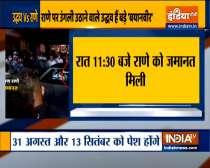 Narayan Rane, arrested for