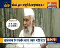 Ground Report | Sedition case against Samajwadi Party MP over Taliban remarks