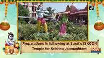 Preparations in full swing at Surat