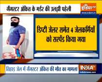 Four Tihar Jail officials suspended over gangster Ankit Gujjar's death