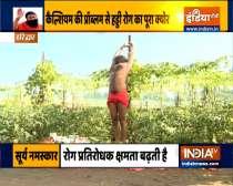 Swami Ramdev suggests foods and yoga asanas to meet deficiency of vitamin D