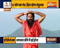 To keep your heart healthy, learn yogasanas from Swami Ramdev