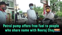 Petrol pump offers free fuel to people who share name with Neeraj Chopra